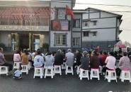 """新風村慶中華人民共和國成立70周年舉行""""我和我的祖國""""主題活動"""