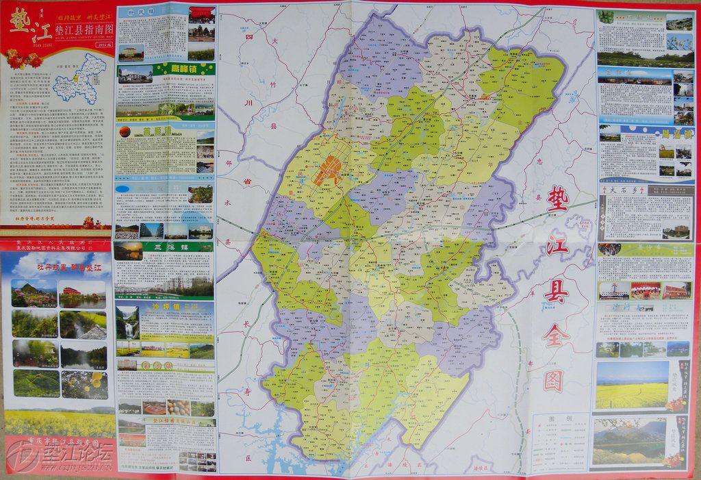 (含2012垫江地图)