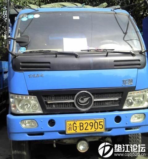 东风嘉龙龙驹c58_卖东风嘉龙龙驹 一辆只开了两年
