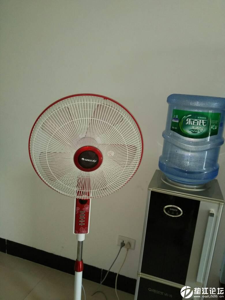 大热天停电