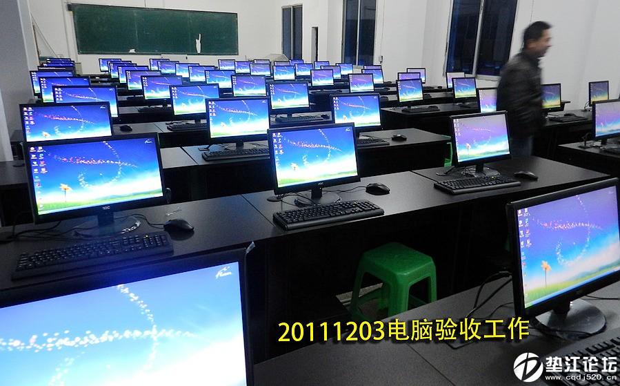 计算机实作室_副本.jpg