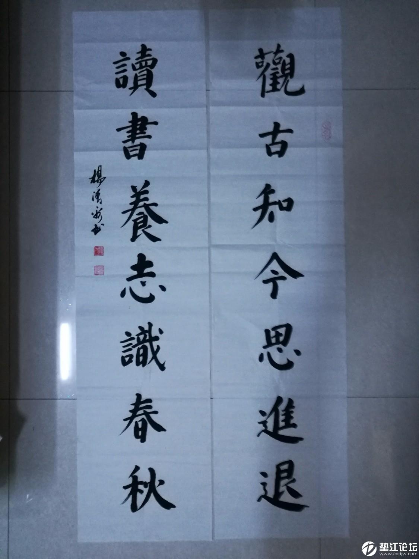 清泉書法群群友作品聯展每天更新