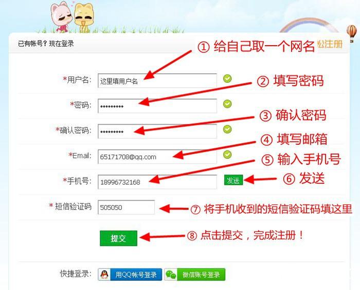 垫江论坛新增手机号码注册、密码找回功能