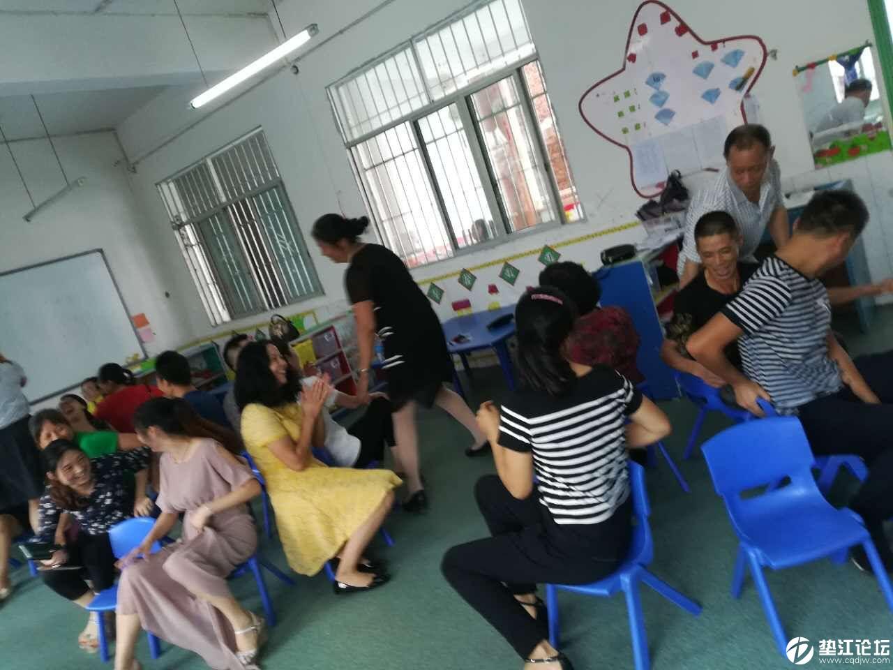 桂溪小学幼儿园召开体验式家长会
