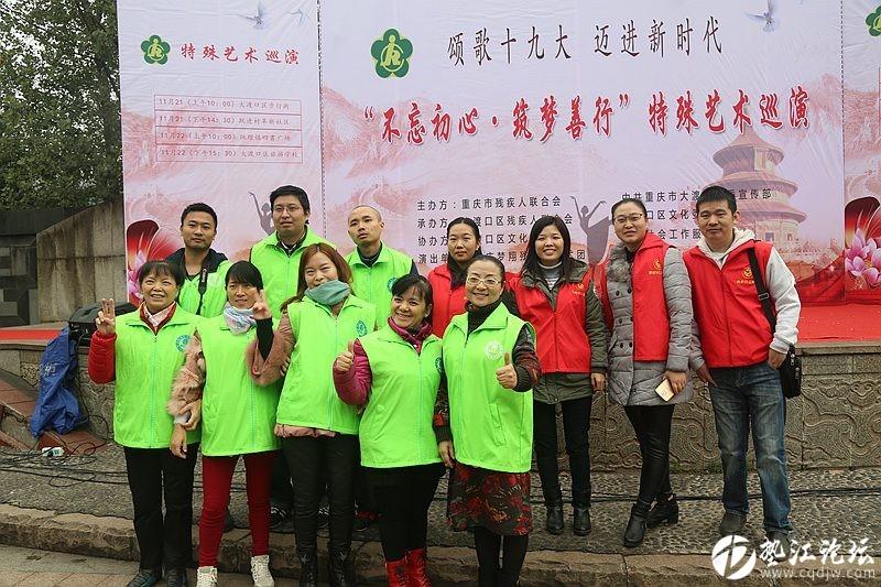 重庆特殊艺术巡演志愿服务1K0A9966-wps图片.JPG