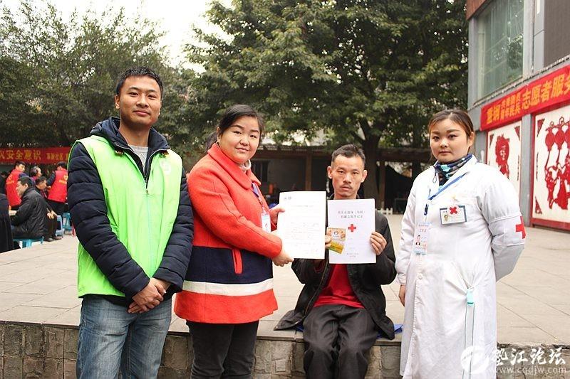 2017年学雷锋日 革新社区残疾人沈光华已与红会志愿者达成了遗体捐献的意向协议-wps图片.JPG