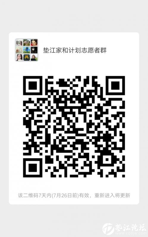 微信图片_20190719113438.png