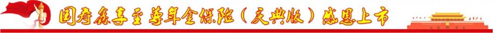 微信图片_20191018094210_副本.jpg