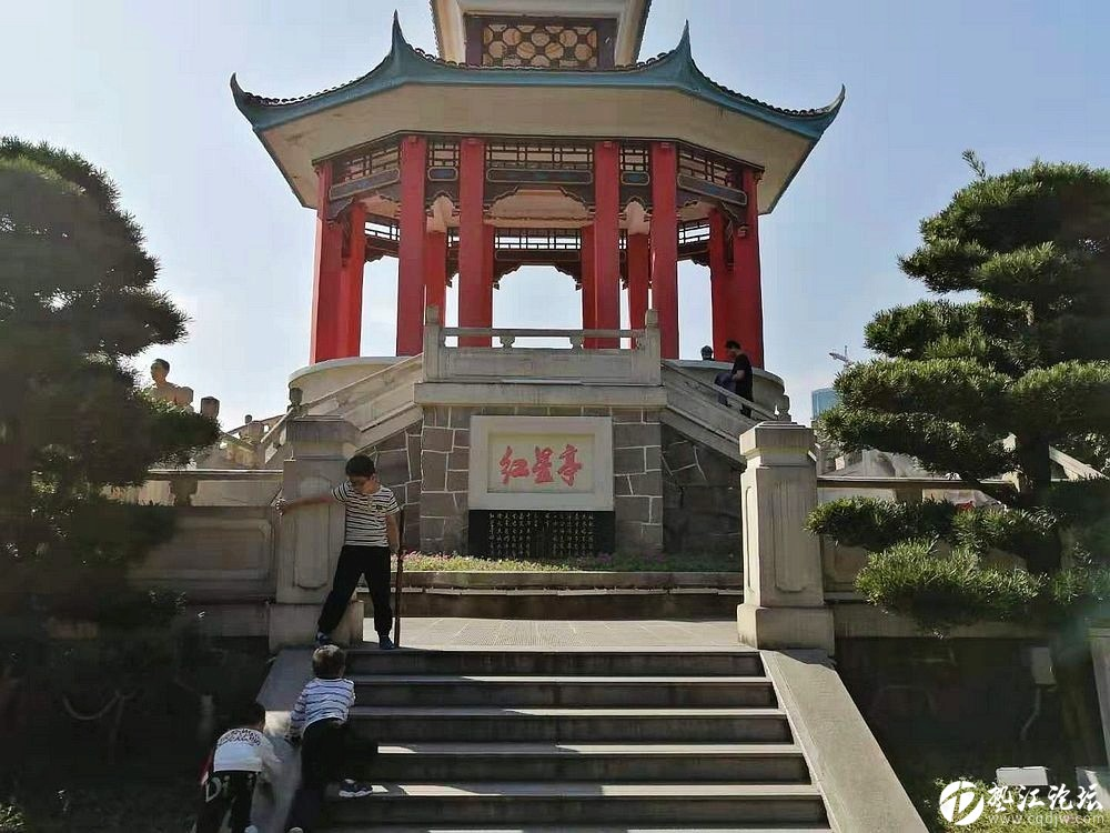 重庆枇杷山红星亭