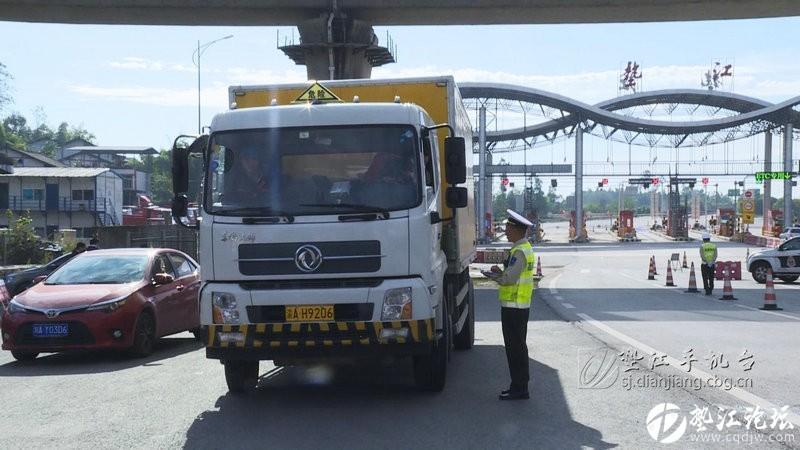 注意:高速公路行將開展專項整治 規范車輛車秩序