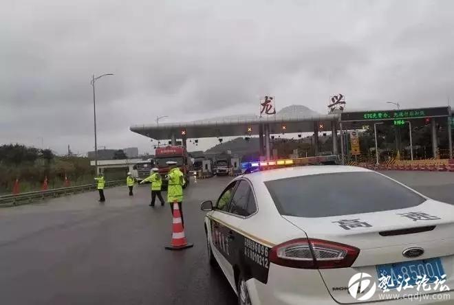 專項整治!高速路倒車、逆行等行為將被嚴查嚴管