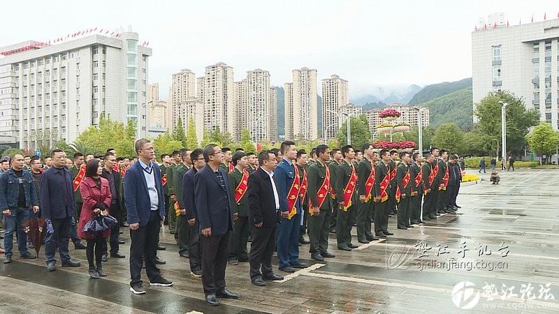 墊江縣舉行2019年退役軍人光榮返鄉歡迎儀式
