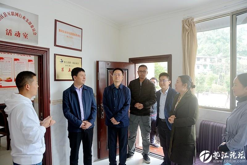 市委網信辦副主任吳勇軍調研墊江論壇