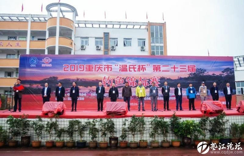 重慶市第二十三屆釣魚錦標賽在墊江舉行