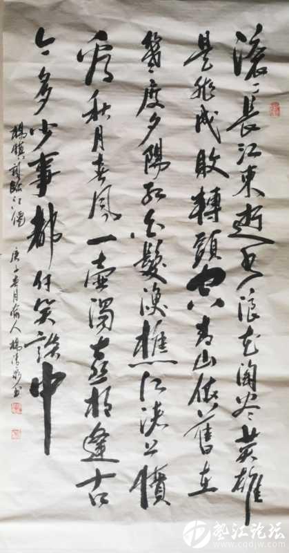 毛笔字练习2/23