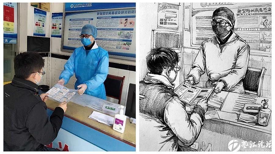 """垫江县人民医院:致敬最美画像---抗疫一线的""""男""""丁格尔!"""