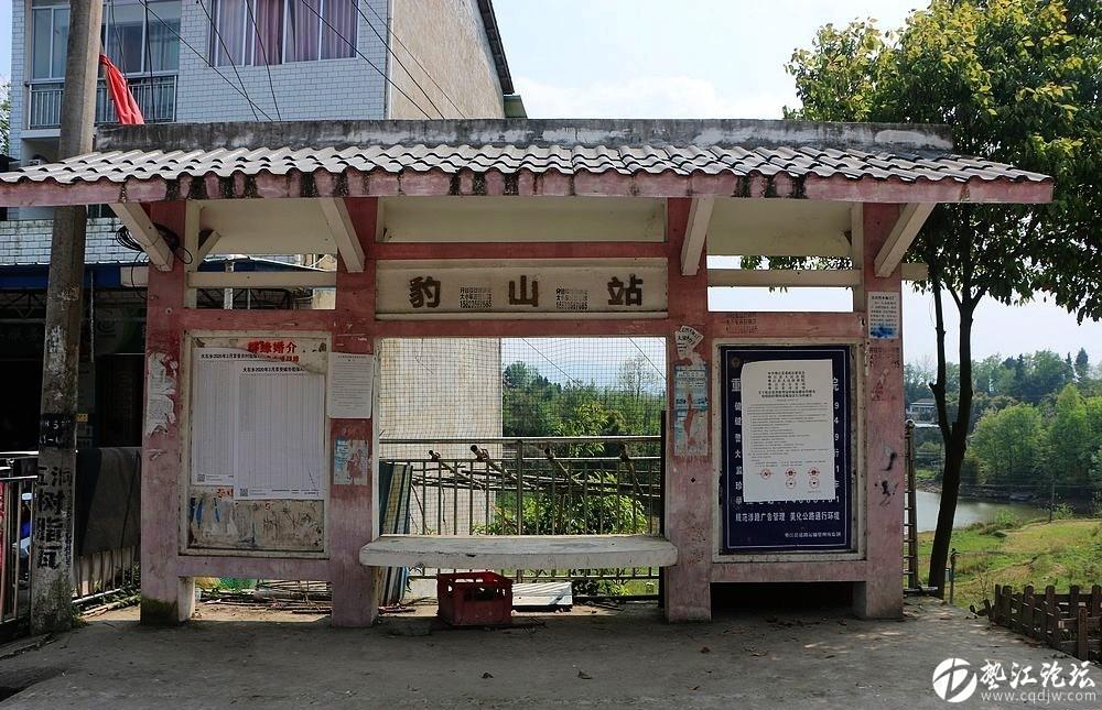 山乡公交站