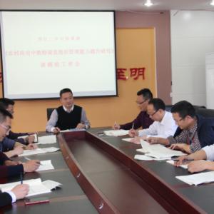 重庆市垫江第二中学校开展市级课题研究