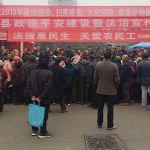 桂溪街道开展政法平安建设暨法治宣传活动