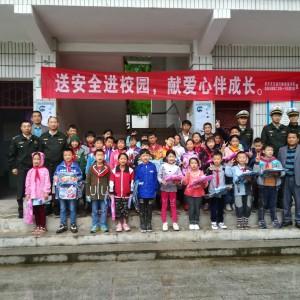 重庆市高速公路行政执法总队第二支队一大队与垫江县复兴小学校共建平安校园